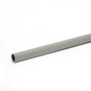 Труба ПВХ гладкая D=16мм